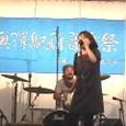 '08 奥沢駅前音楽祭